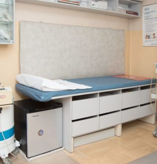 rehabilitacja kriopol elektroterapia 315x330